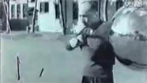 Early Wu style Taijiquan (1937)